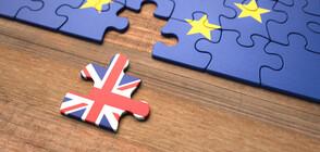 СЛЕД BREXIT: Ще има ли и други раздели за Великобритания?