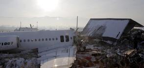 Самолет с 98 души на борда катастрофира в Казахстан, има жертви (ВИДЕО+СНИМКИ)