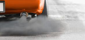 В РЕАЛНО ВРЕМЕ: Следим колко е замърсен въздухът в София