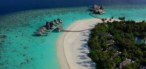 """""""Без багаж"""" разказват за едно от най-луксозните места на Малдивите"""