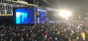 Промени в движението в центъра на София заради новогодишния концерт