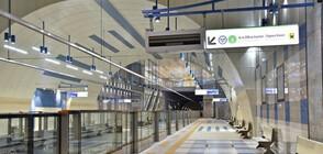 Фандъкова: Продължават тестовете по третата линия на метрото