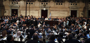 Депутатите в Аржентина замразиха заплатите и надбавките си