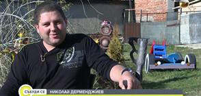 Млад мъж с увреждания прави фигури от гуми, за да се лекува