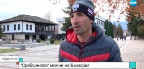 Биатлонистът Владимир Илиев: Винаги си поставям високи цели