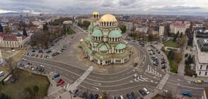 Обсъждат вдигането на данъците в София