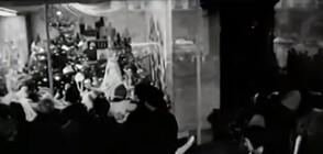 НОВА ГОДИНА В АРХИВИТЕ: Как българите са отбелязвали празника преди половин век?