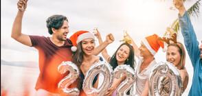 Колко българи ще посрещнат Нова година на екзотичен остров?
