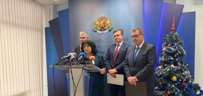 Петкова: От 1 януари ще получаваме руски газ от Турция