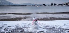 Синоптиците предупреждават: Очакват се обилни снеговалежи в Гърция (ВИДЕО)
