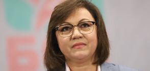 БСП търси подкрепа за вота на недоверие