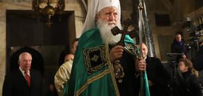 Патриарх Неофит: Ще се помолим за успех на българския народ (ВИДЕО)