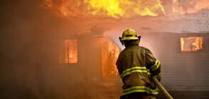 Голям пожар в Асеновград, изгоряха три коли и заведение