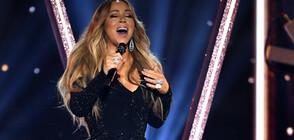 Марая Кери - начело на класацията за сингли през 4 различни десетилетия