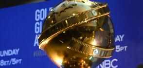 """Деца на известен режисьор са посланици на наградите """"Златен глобус"""" 2021 (ВИДЕО)"""
