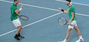 ГРАНДИОЗЕН УСПЕХ: България взе победа над Великобритания на ATP Cup (ВИДЕО+СНИМКИ)