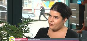 """""""Говори с Ива"""": Дъщерята на голямата оперна певица Дарина Такова"""