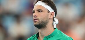 Безупречен Григор осигури победа на България над Молдова (ВИДЕО+СНИМКИ)