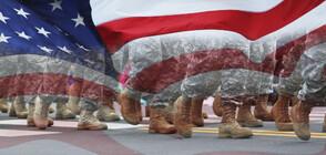 САЩ са започнали прехвърлянето на повече от 400 военни в Близкия изток