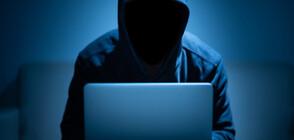 Нова фишинг атака със заплашителни имейли (ВИДЕО)