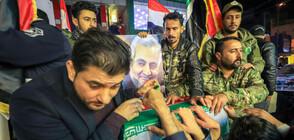 Вашингтон и Техеран продължават да разменят взаимни заплахи (ВИДЕО+СНИМКИ)