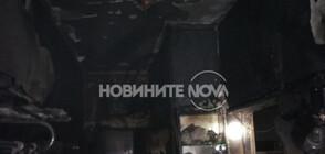 Взрив на газова бутилка в апартамент в Пловдив (СНИМКИ)