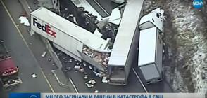ЖЕСТОКА КАТАСТРОФА В САЩ: Автобус се преобърна, удариха го няколко камиона (ВИДЕО)