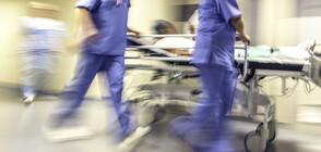 Неврологичното отделение във Видин няма да затвори врати