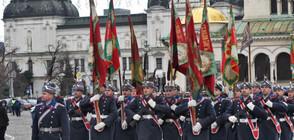 Осветиха бойните знамена на българската армия (ВИДЕО+СНИМКИ)