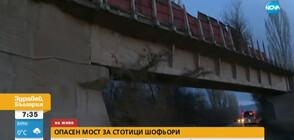 Oпасен мост се руши над натоварен път в София (ВИДЕО)
