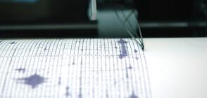 Силно земетресение разлюля Китай
