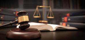 Пуснаха под гаранция обвиняем по делото срещу Божков