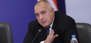 Борисов: България купува 20% от акциите на газовия терминал в Гърция (ВИДЕО)