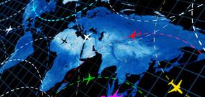 """""""Луфтханза"""" и """"Еър Франс"""" спират полетите до Иран и Ирак"""