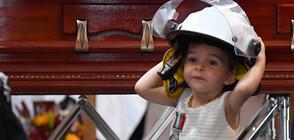 ТРОГАТЕЛНО: Децата на пожарникарите, загинали в Австралия, разплакаха света (СНИМКИ)