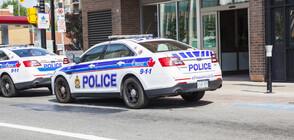 Стрелба близо до канадския парламент, има един убит