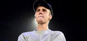 """Джъстин Бийбър се върна начело на класацията на """"Билборд"""" за албуми"""