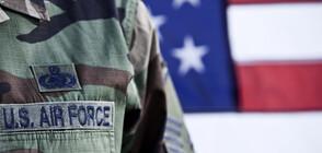 ВОЕННА МОЩ: Поглед към най-разрушителните оръжия в арсенала на САЩ (СНИМКИ)