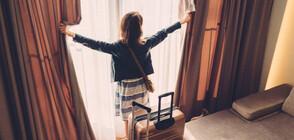 Най-странните вещи, които туристите забравят в хотелите