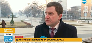 Кметът на Перник: Радвам се, че имаше много бърза реакция от страна на прокуратурата