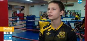 Кой е 12-годишният шампион по кикбокс, който спаси кръста на Богоявление?