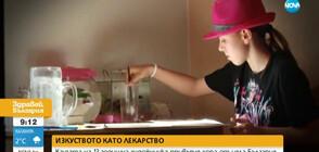 ИЗКУСТВОТО КАТО ЛЕКАРСТВО: Каузата на 13-годишна художничка привлече хора от цяла България