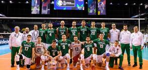 Двама големи се отказаха от националния отбор по волейбол