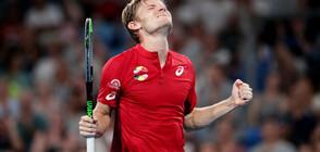 След като победи Гришо, Гофен хвърли бомбата на ATP Cup (ВИДЕО+СНИМКИ)