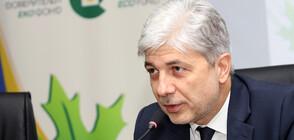 Нено Димов подаде оставка от ареста