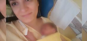 Отнетото в Германия бебе остава в социален дом