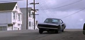 """Продадоха колата на Стив Маккуин от """"Булит"""""""