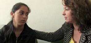 Съвестна учителка спасява ромско дете от постоянно местещо се семейство
