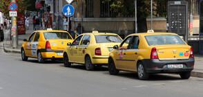 Масови фалити грозят таксиметровите фирми заради извънредното положение