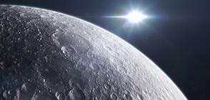 Образувала ли се е Луната след сблъсък на планета в ранната Земя?